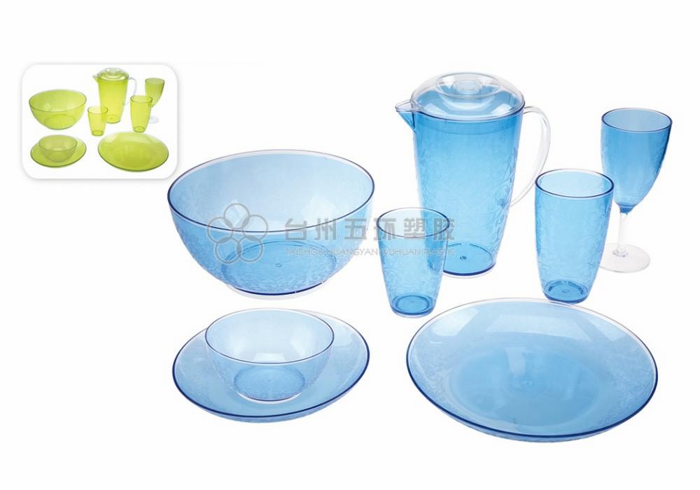 Plastic Blue Transparent Tall Tumbler