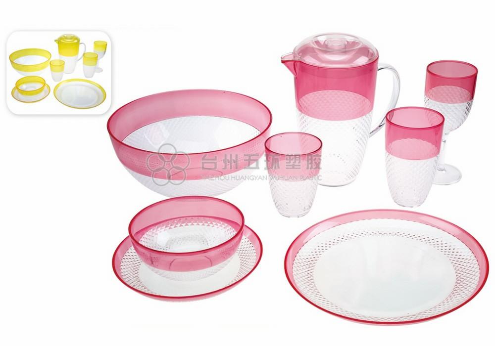 Plastic Pink Transparent Small Bowls