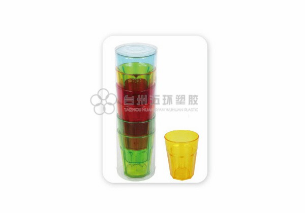 Juice cup series