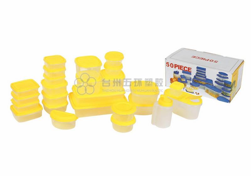 50pcs container set