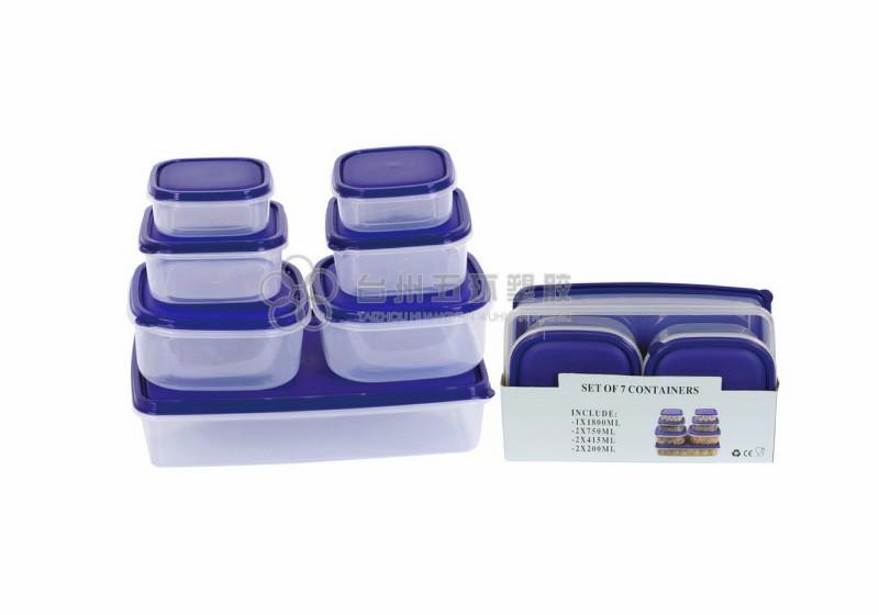 14pc container set