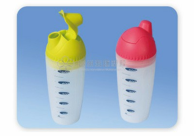 Student Outdoor Sports Plastic Scale Water Cup