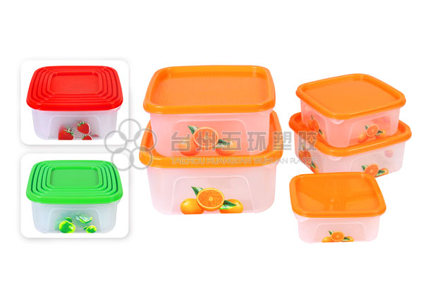 5pc container set